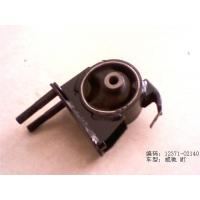 Buy cheap Rubber Car Body Spare Parts Rear Engine Mount For Toyota Vios MT 12371-02140 product
