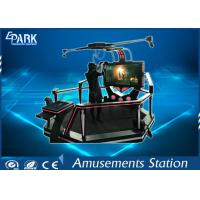 Buy cheap 65 Inch Monitor Virtual Reality Simulator Space Walk For Amusement Park from wholesalers