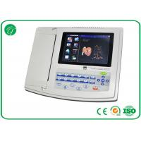 Buy cheap Handheld Portable ECG Machine 12 Channel With 8'' LCD Display , 12 - Bit Sampling Accuracy from wholesalers