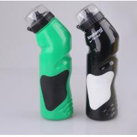Buy cheap custom logo 750ml round drink PE sports Plastic water bottle with TPR from wholesalers