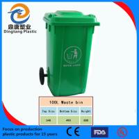 Buy cheap Garden Dustbins from wholesalers