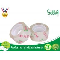 Buy cheap Bundling Items Self Adhesive BOPP Stationery Tape 1m to 100m Length 15 m - 1500 Y from wholesalers
