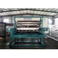 Buy cheap High Output Egg Tray Machine , Recycling Pulp Tray Machine HR-6000 from wholesalers