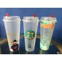 Buy cheap Eco-Friendly Takeaway Coffee Cups / Mug In Mould Lable Printing FDA Certification from wholesalers