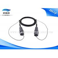 Buy cheap IP67 LC / LC Fiber Optic Patch Cables 1m Full AXS Housing At Both Ends Industrial from wholesalers
