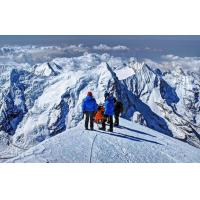 Buy cheap 6476m Altitude Nepal Climbing Tours 19 Day'S Mera Peak Climbing / Expedition from wholesalers