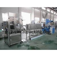 Buy cheap Full-automatic bottle shrink sleeve labeling machine for Water Beverage Bottle from wholesalers