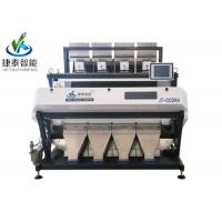 Buy cheap Customized Dehydration Cabbage Fruit / Vegetable Sorting Machine 2.5-6.0T/H from wholesalers