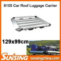 Buy cheap 8105 aluminum car luggage carrier car roof basket from wholesalers