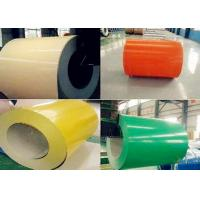 Buy cheap Soft Semi / Full Hard PPGI And PPGL Sheets , Galvanized Sheet Metal Rolls from wholesalers