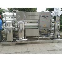 Buy cheap Cosmetics / Pharmacy RO Water Treatment Plant , Industrial Reverse Osmosis System from wholesalers