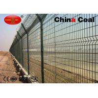 Buy cheap Double Wire Fence Industrial Tools And Hardware With Simple Structure from wholesalers
