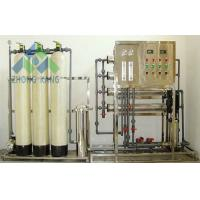 Buy cheap FRP / SS Frame Drinking Water Treatment Machine Ro Water Purifier For Industrial Use from wholesalers