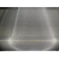 Buy cheap 400 Micron Filter Woven Mesh for Petroleum Flitration,High Quality Dutch Weaving Stainless Steel Wire Mesh from wholesalers