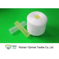 Buy cheap Short Staple Bright 100 Polyester Yarn For Apparel and Shoes Hairless from wholesalers