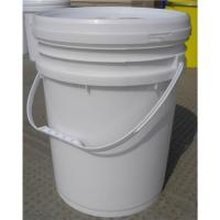 Buy cheap 20L plastic pail with lid from wholesalers