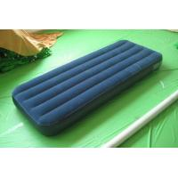 Buy cheap Inflatable Air Bed/Inflatable Air Mattress/Inflatable Airbed from wholesalers