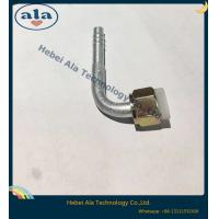 Buy cheap #6 #8 #10 #12 Al joint with iron cap 90 Degree Female O-Ring fitting O-Ring from wholesalers
