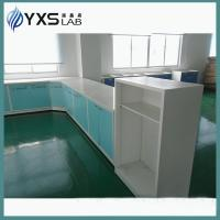 Buy cheap new design kind of laboratory work bench from wholesalers