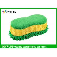 Buy cheap Microfiber Chenille Sponge For Washing Car Special Shape 24X12.5X8CM from wholesalers