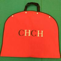 Buy cheap Cheap Non-woven Garment Suit Cover Bags from wholesalers