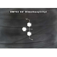 Buy cheap CAS 40615-36-9 , DMTCI 44' Dimethoxytrityl Use For A 5'-Hydroxyl Protection Base from wholesalers