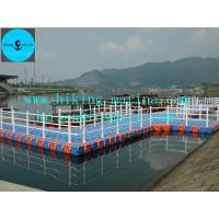 Buy cheap floating platform/plastic cube/pontoon used for mooring/parking/jeti boat from wholesalers