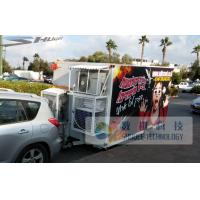 Buy cheap Mini Mobile 5D Cinema With Air Condition For Outdoor product