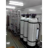 Buy cheap Ro system pure drinking water filter plant/ro water treatment solution supplier/RO purification from wholesalers
