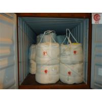 Buy cheap Barium Carbonate Chemical Pigments 513-77-9 White Powder For Glass , Ceramic Industry from wholesalers
