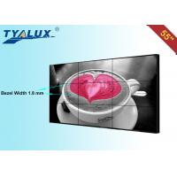 Buy cheap 55 Inch Full HD LCD Video Panel Wall TV With Super Thin Bezel 1.8 mm from wholesalers