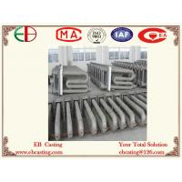Buy cheap High Quality Heat-resistant Cast Alloy Steel Radiant Heating Tubes for Industrial Electric from wholesalers