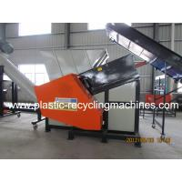 Buy cheap High Speed Plastic Recycled Film Single Shaft Shredder Crusher Machine from wholesalers