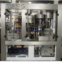 Buy cheap Monoblock 500ml Cola Carbonated Drink Filling Machine And Equipment from wholesalers