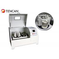Buy cheap 4L Full-directional laboratory ball mill Designed To Solve Blocking of Nano Powder Samples Preparation from wholesalers