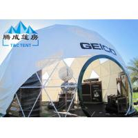 Buy cheap PVC Geodesic Dome Tent  With Hard Pressed Extruded Aluminum Alloy Sound Insulation 15 Years Warranty from wholesalers