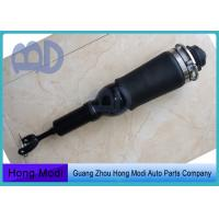 Buy cheap Air Ride Front Suspension Automotive Air Shocks Air Shock Absorber 4Z7616051D 4Z7616051B from wholesalers