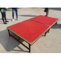 Buy cheap heavy duty large protable stage outdoor concert stage sale folding portable dance stage from wholesalers