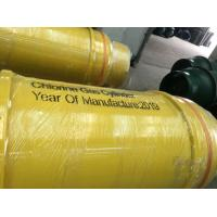 Buy cheap storage tank  REFRIGERANT GAS,AMMONIA GAS,CHLORINE GAS CYLINDER WITH VALVES FOR STORAGE TANK AND TRANSPORATION from wholesalers