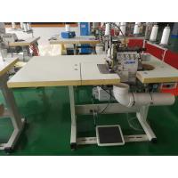 Heavy-Duty Mattress Flanging machine (JUKI)