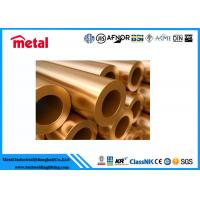 Buy cheap C70600 SCH20 Type K Copper Pipe Round Copper Nickel Alloy Pipe Golden Color from wholesalers