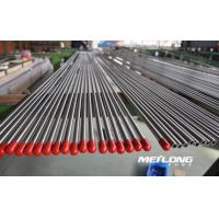 Buy cheap Super Duplex Stainless Steel Instrument Tubing 2507 High Mechanical Strength from wholesalers