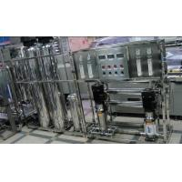 Buy cheap 500LPH Reverse Osmosis Device RO Water Filter System Replacement For Cosmetic Making from wholesalers
