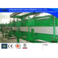 Buy cheap High Press Color Steel PU Sandwich Panel Production Line from wholesalers