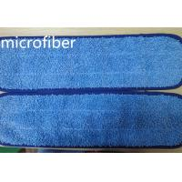 Buy cheap Blue 13 * 47cm Microfiber Wet Mop Pads High And Low Twisted Fabric Microfiber Mop Heads from wholesalers