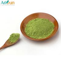 Buy cheap Imperial Grade Matcha Green Tea Antioxidants Weight Loss For Drinking Enhances Mood Aids from wholesalers