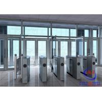 Buy cheap Automatic Security Intelligent  Flap Barrier Gate ODM / OEM Retractable User Friendly from wholesalers