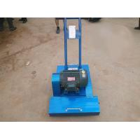 Buy cheap Concrete road cleaning machine product