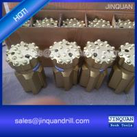 Buy cheap China button rock drill bits from wholesalers