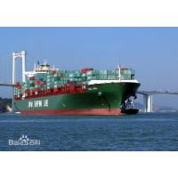 Quality Sea Freight International Shipping Service China To USA Canada for sale